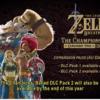 【朗報】青沼英二氏「年末には『ゼルダの伝説 ブレス オブ ザ ワイルド』DLC第二弾「英傑たちの詩」を配信します」