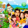 【朗報】バンナムの鉄道ボードゲーム『ご当地鉄道 for Nintendo Switch』が今冬発売決定キタ━━━━(゚∀゚)━━━━!!