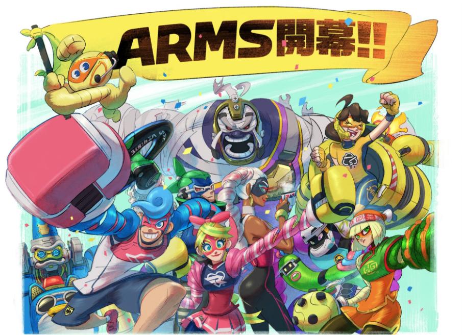 【速報】『アームズ』DL版がAmazonランキング1位に!!!!やっぱりプロデューサー矢吹氏効果か!?