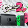 【速報】『スプラトゥーン2』ゲームカードフリー版発売決定!!これはコレクター心に突き刺さる!!!