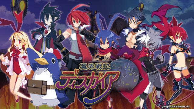 【朗報】日本一より、新作ホラー『クローズド・ナイトメア』と初代の高解像度版『魔界戦記ディスガイア Refine(リファイン)』発売決定!!