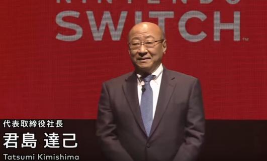 【期待】君島社長「ニンテンドースイッチはWii程度の販売になる、VRに対応させる」