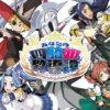 【話題】日本一ソフトウェアの『あなたの四騎姫教導譚』が2018年1月25日(木)にニンテンドースイッチ/PS4/PSVitaで発売決定!!任天堂公式サイトでも特集されているぞ!