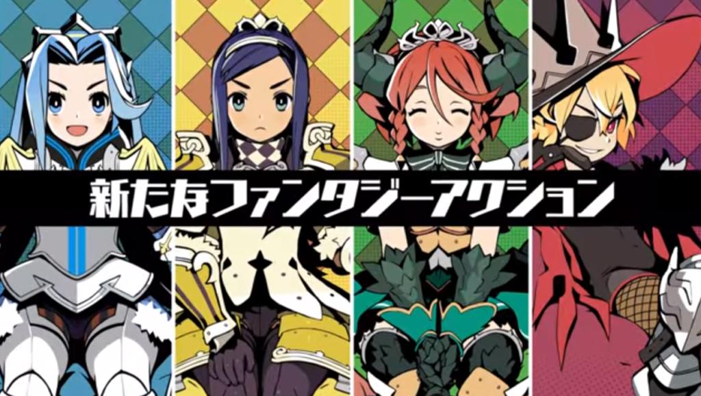 『あなたの四騎姫教導譚』のプロモーションムービーがYoutubeで公開されたぞ!!色合いキレイで良いな!
