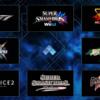 【話題】「EVO2018」メイン競技の全8タイトルが本日2月7日に発表!!『大乱闘スマッシュブラザーズDX』『ブレイブルー クロスタッグバトル』が加わったぞ!!!
