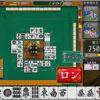 ニンテンドースイッチで「麻雀」のゲームは出ないのか?HD振動で盲牌システムとかローカルプレイ、オンライン対戦とか出来たら絶対盛り上がるだろ!