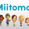 【話題】任天堂のスマートフォン向けアプリ『Miitomo』が2018年5月9日(水)にサービス終了へ……