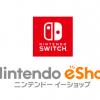 【速報】eショップで海外版ソフトの購入が可能!!購入方法はどうなるのかな??