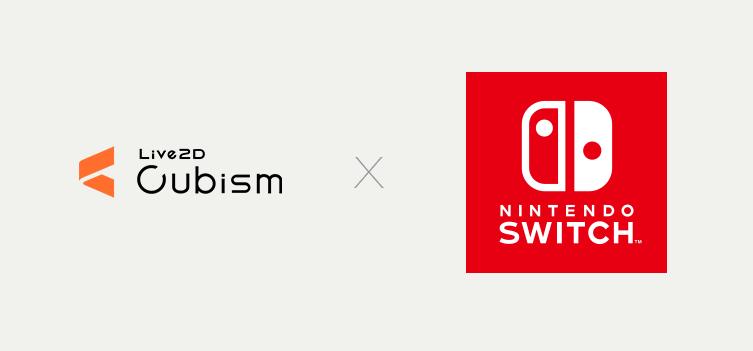 【朗報】ニンテンドースイッチ向けの開発ツール「Live2D Cubism SDK for Nintendo Switch」の提供を開始!