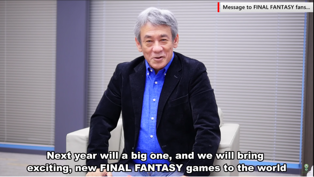 スクエニ橋本氏「来年からまた、新しいファイナルファンタジーをお届けしたいと思っている」