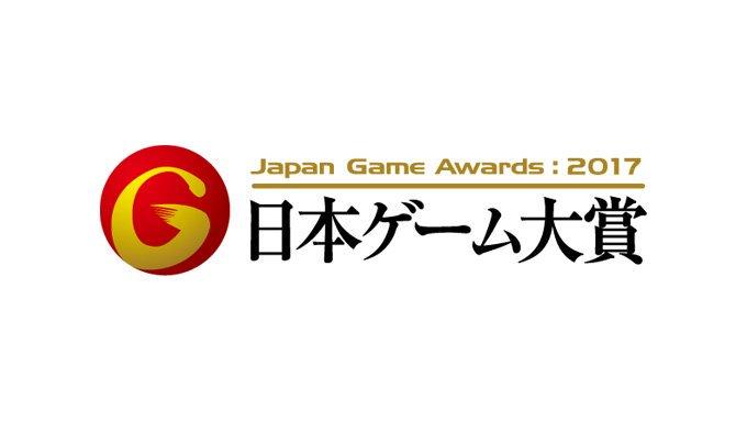 【超朗報】『ゼルダの伝説 ブレスオブザワイルド』が日本ゲーム大賞2017の大賞に決定!!!!