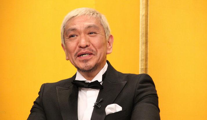【話題】松本人志氏「世間的にはプレステやんか。でもね、ホンマに凄いのは任天堂やねん」