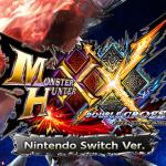 【速報】ニンテンドースイッチ版『モンスターハンターダブルクロス』2017年8月25日発売!!3DS版とデータ交換・対戦可能!!