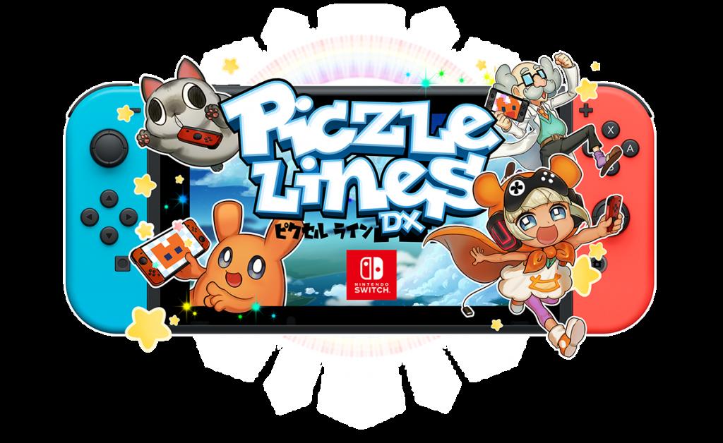 【朗報】パズルゲーム『ピクセルラインDX』がニンテンドースイッチ向けに発売決定キタ━━━━(゚∀゚)━━━━!!