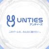 """【朗報】SMEがゲームパブリッシング事業を行う新レーベル""""UNTIES""""を発足!! 第1弾タイトル『TINY METAL』は11月21日にニンテンドースイッチでも発売されるぞ!"""