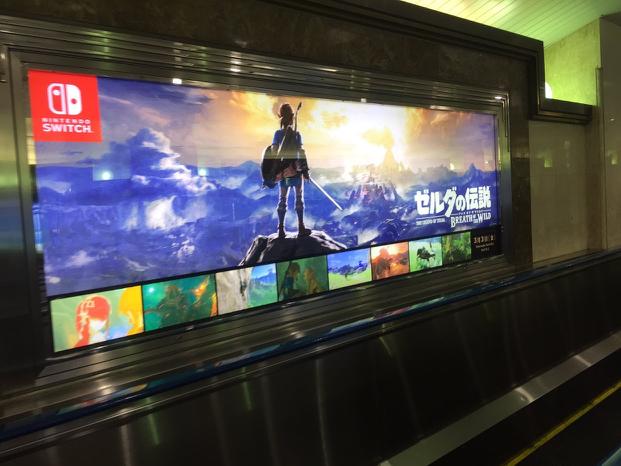 【期待】ニンテンドースイッチ東京駅の看板ジャックキタ━━━━(゚∀゚)━━━━!!これは予約殺到間違いなしですわwww