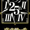 【速報】真・女神転生25周年プロジェクトが始動!このタイミングはもしかしてメガテン5がニンテンドースイッチにくるフラグか!?
