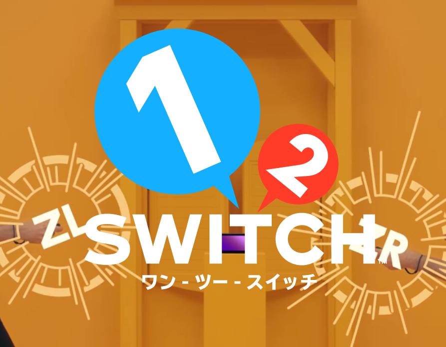 【ニンテンドースイッチ】公式公認!『1-2-Switch』のちょっと変わった遊び方と隠し要素をご紹介!