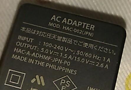 【朗報】ニンテンドースイッチは1.5A対応で普通のACアダプターも使えることが判明!