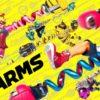 【朗報】『ARMS』が15.5万本を販売し、2017年6月のゲームソフト月間売上トップに!!