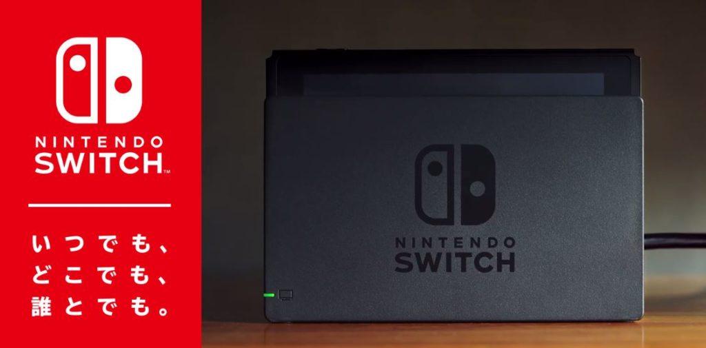 【話題】ニンテンドースイッチがゲーム機として過去最高レベルな件