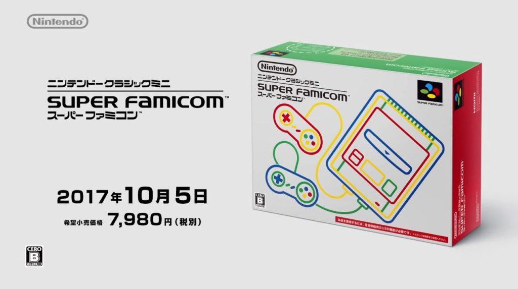 【話題】「ニンテンドークラシックミニ スーパーファミコン」が圧倒的な人気!予約が開始した米国ではわずか5分で完売に