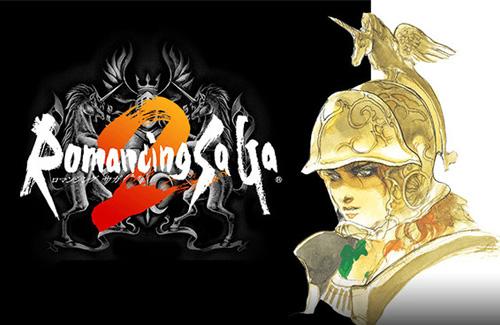【噂】『ロマンシング サガ2』がニンテンドースイッチ/PS4に来る??!!河津秋敏氏「12月にVita以外の機種でリマスター版を配信する」
