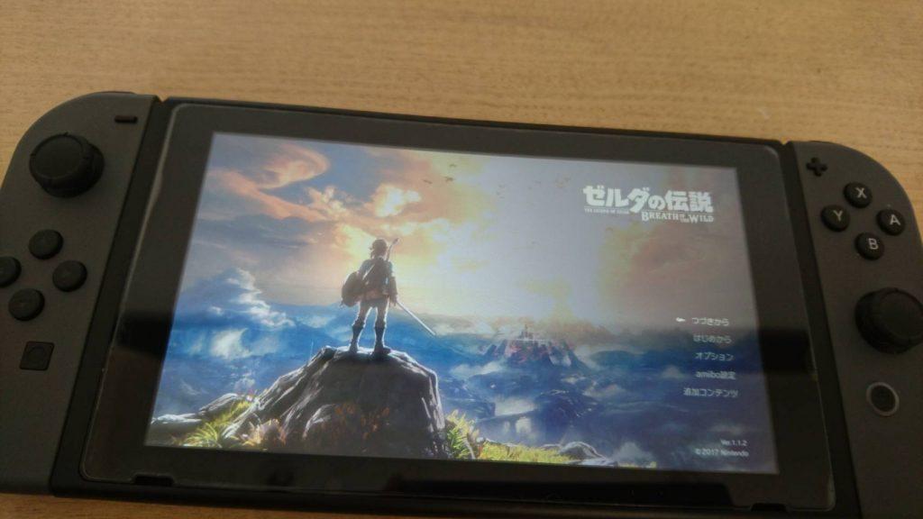 【企画】CHOETECH製『Nintendo Switch 任天堂 ガラスフィルム 保護フィルム【2枚セット】』が当たるキャンペーンを開催!今すぐチェック!
