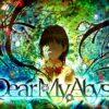 【朗報】サスペンスAVG『Dear My Abyss』の配信が2週間後の2月22日(木)に決定!!配信日が楽しみだな!!!