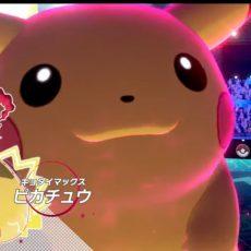 【話題】『ポケモン ソード・シールド』の最新映像が公開!!ピカチュウやリザードンのキョダイマックス姿が発表されたぞ!!