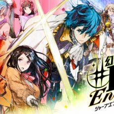 【話題】任天堂より「Nintendo Switch『幻影異聞録♯FE Encore』に関するお詫び」が公開!!キャンセルにも対応・方法は後日発表とのこと