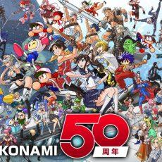 【祝】コナミが50周年!!『ゴエモン』『パワプロ』などのキャラクターが多数描かれた記念イラストが公開!!