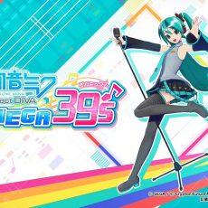 本日発売の『初音ミク Project DIVA MEGA39's』に楽曲&コスチュームの追加DLCが6thまで配信決定!!また体験版も配信開始!!