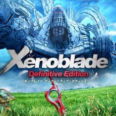 【ソフト情報】『ゼノブレイド ディフィニティブ・エディション』『バイオショック コレクション』等がリリース!2020年5月25日~5月31日にNintendo Switchで発売されるゲームを紹介!!