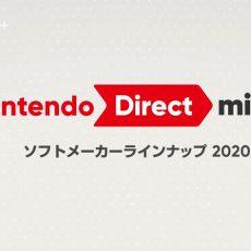 【速報】「Nintendo Direct mini ソフトメーカーラインナップ 2020.9」が明日9月17日23時より配信決定!!!