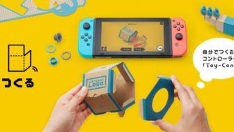 【朗報】ニンテンドースイッチの新しいあそび「Nintendo Labo(ニンテンドーラボ)」告知ツイートが「いいね!」「リツイート」共に30,000越えに!!