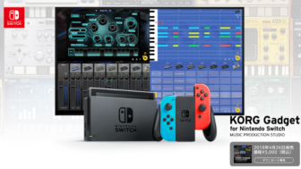 4月26日(木)にeショップで配信開始されるニンテンドースイッチのゲームが多すぎる件w『KORG Gadget for Nintendo Switch』の発売日も4月26日に決定したぞ!!