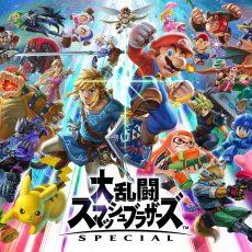 【朗報】ファミ通調べにて、『スマブラSP』発売3日で123.8万本を販売していたことが判明!Nintendo Switch本体は27.8万台を売り上げ国内累計600万台を突破!!