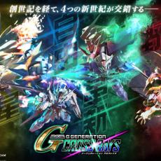 【速報】『SDガンダム ジージェネレーション クロスレイズ』Nintendo Switch/PS4/STEAMで発売決定!!参戦作品やPV第1弾も公開!!!
