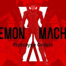 【話題】『DAEMON X MACHINA(デモンエクスマキナ)』の体験版『Prototype Orders』をプレイした感想は?皆の感想まとめ!!!