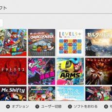 【雑談】Nintendo Switchが発売されて2年が経ったけど……「ブラウザ」「テーマ」「フォルダ」は必要?不要?皆はどう思う???