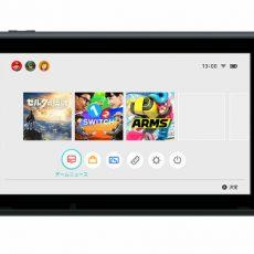 【話題】Nintendo Switchのソフトカートリッジを手掛けるメガチップスが今期最終を赤字拡大に下方修正→とある記事の内容がおかしいと話題に……