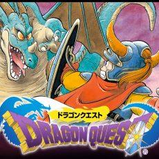 【雑談】ファミコン版『ドラゴンクエスト1』をリアルタイムでやった人いる?