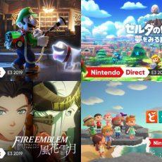 【話題】「Nintendo Direct | E3 2019」反応まとめ!!みんなはどのタイトルが一番わくわくした?