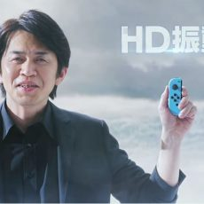 【雑談】今後「振動機能」に対応したゲームはNintendo Switchでは発売されなくなるのかな?