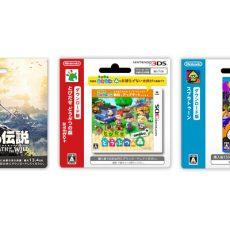 【雑談】ゲームはパッケージ版を無くして全部DL版のみにすれば良いんじゃないかな?